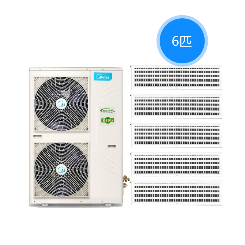 美的中央空调 尊享家i系列 6P一拖多多联机